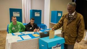 صورة توضيحية لصندوق اقتراع في اسرائيل (Yonatan Sindel/Flash90)