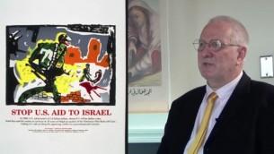 دان الش، القيّم على مشروع فلسطين، الذي رشح لإدراجه في السجل العالمي للذاكرة في اليونسكو لكن تم حظره YouTube