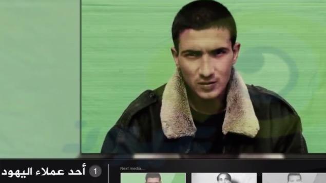 صورة شاشة من فيديو انصار بيت المقدس، فرع الدولة الاسلامية الفعال في سيناء