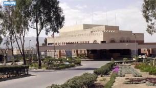 السفارة الأمريكية في صنعاء، اليمن (YouTube screen capture)