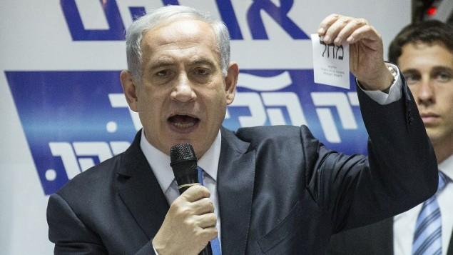 رئيس الوزراء بنيامين نتنياهو خلال خطاب امام الجالية الفرنسية اليهودية في اسرائيل، 10 مارس 2015 (JACK GUEZ / AFP)