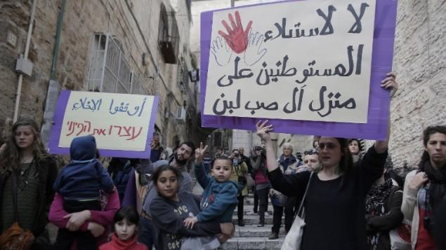 تظاهرة لعشرات من ناشطي السلام الاجانب والفلسطينيين  ضد اخلاء عائلة فلسطينية من منزلها في البلدة القديمة في القدس الشرقية، 22 مارس 2015 (AHMAD GHARABLI / AFP)