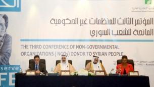 المؤتمر الثالث للمنظمات غير الحكومية المانحة للشعب السوري، 28 مارس 2015 (STR / AFP)