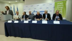 قادة من اجل أمان اسرائيل في مؤتمر صحفي في تل ابيب، 1 مارس 2015 (Facebook)