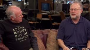 بن كوهين وجيري غرينفيلد يناقشان فكرة بوظة بطعم الماريحوانا ( Youtube screnshot / HuffPost Live)