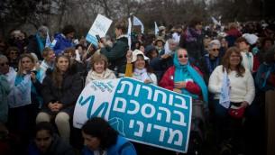 تظاهر مئات النساء من حركة 'نساء يصنعن السلام' اممام الكنيست، 4 مارس 2015 (Miriam Alster/FLASH90)