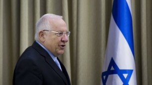 الرئيس الإسرائيلي رؤوفين ريفلين في  بيت رئيس الدولة في القدس في 22 مارس، 2015. (Yonatan Sindel/Flash90)