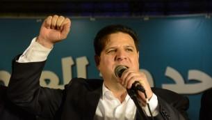 ايمن عودة، رئيس القائمة المشتركة ليلة الانتخابات 17 مارس 2015 (فلاش 90)