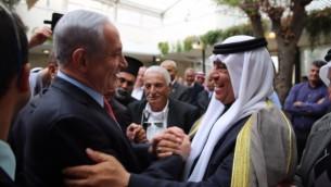 رئيس الوزراء الاسرائيلي بنيامين نتنياهو في اجتماع مع زعماء من العرب في اسرائيل  23 مارس 2015 Courtesy