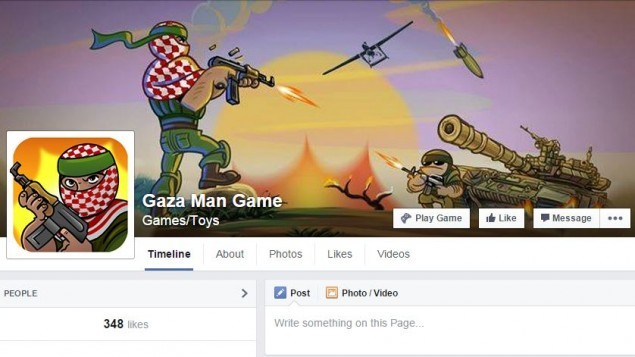 """صفحة لعبة """"غزة مان"""" في الفيس بوك (Facebook screenshot/GazaManGame)"""