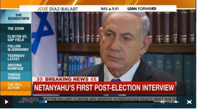 رئيس الوزراء بنيامين نتنياهو في لقاء مع قناة MSNBC يوم الخميس 19 مارس 2015  Screen capture, MSNBC