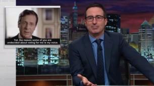 """الكوميدي جون أوليفر يسخر من الإعلانات الإنتخابية الإسرائيلية في برنامجه """"الايبوع الأخير الليلة"""" (YouTube screen capture)"""