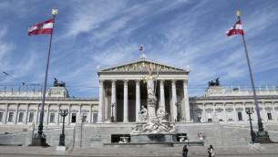 صورة للبرلمان النمساوي، 22 ابريل 2015 (JOE KLAMAR / AFP)
