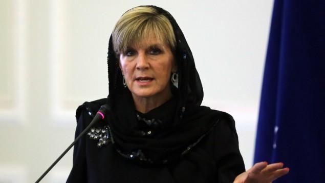 وزيرة الخارجية الاسترالية جولي بيشوب اثناء مؤتمر صحفي مشترك مع نظيرها الإيراني، 18 ابريل 2015 (ATTA KENARE / AFP)