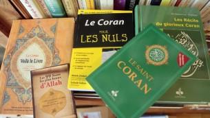 كتب حول الإسلام وتفسيرات للقرآن في مكتبة في باريس، 31 مارس 2015 (JACQUES DEMARTHON / AFP)