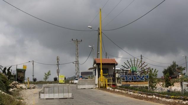المدخل إلى مستوطنة يتسهار في الضفة الغربية. ( Flash90/File)