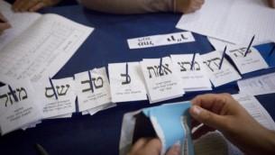 فرز أصوات الجنود والمغلفات المزدوجة في البرلمان في القدس، بعد يوم من الإنتخابات التشريعية للكنيست ال20. 18 مارس، 2015. (Miriam Alster/FLASH90)