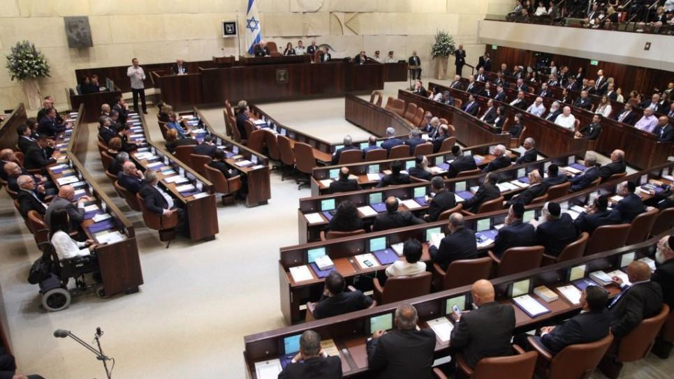 تقديم أعضاء الكنيست في حفل في القدس في 31 مارس، 2015. (Knesset spokesperson)
