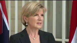 وزيرة الخارجية الأسترالية جولي بيشوب (لقطة من : YouTube/News TvN)