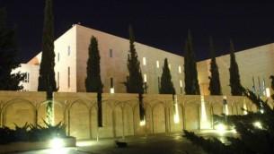 صورة توضيحية لمحكمة العدل العليا الإسرائيلية في القدس (Flash90)