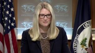 المتحدثة بإسم الخارجية الأمريكية ماري هارف. (لقطة من YouTube)