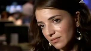 مقدمة الأخبار العربية لوسي اهاريش (YouTube screenshot)