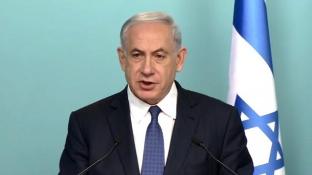 بنيامين نتنياهو يتحدث عن اتفاق الاطار بين ايران والدول العظمى 1 ابريل 2015 (من شاشة اليوتوب)