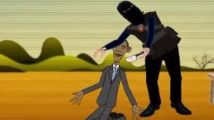 صور من شريط رسوم متحرك انجه تنظيم الدولة الإسلامية يظهر قطع رأس الرئيس الأمريكي باراك أوباما (screen capture: MEMRI)