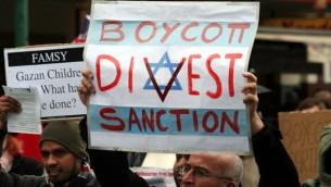 صورة توضيحية  لمتظاهرين يدعون إلى مقاطعة إسرائيل. (Wikimedia Commons)