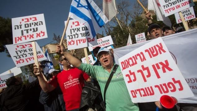 """عمال يحتجون على تسريح عمال في شركة """"إسرائيل للكيماويات"""" خارج منزل رئيس الوزراء في القدس في 1 مارس، 2015. (Yonatan Sindel/Flash90)"""