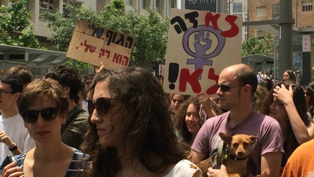 """""""مسيرة الشراميط"""" في القدس، 29 مايو، 2015. ( Ghert-Zand/Times of Israel)"""