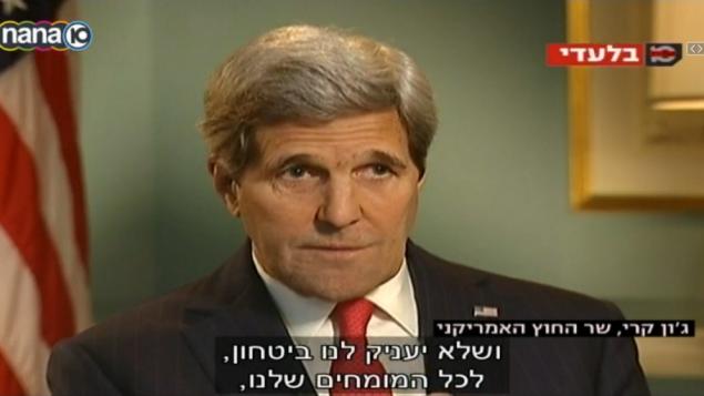 جون كيري في مقابلة مع القناة العاشرة الإسرائيلية. (لقطة من القناة 10)