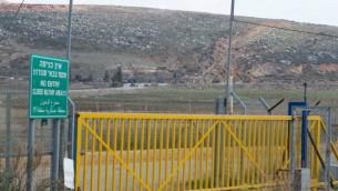 السياج الحدودي الأغسرائيلي مع لبنان، بالقرب من المطلة. (Ayal Margolin/Flash 90)