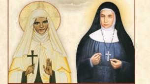 الراهبتان الكاثوليكيتان من القرن ال19 مريم بواردي (من اليسار) وماري ألفونسين غطاس (من اليمين) سيتم إعلان قداستهما من قبل البابا فرنسيس في 17 مايو، 2015. (لقطة شاشة:  بطريركية اللاتين في القدس).