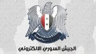الحيش السوري الالكتروني (CC BY-SA SEA ARMY, Wikipedia)