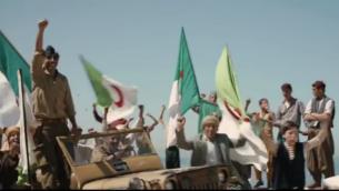 """صورة شاشة من الفيلم الجزائري """"الوهراني"""" للمخرج الياس سالم (screen capture: YouTube)"""