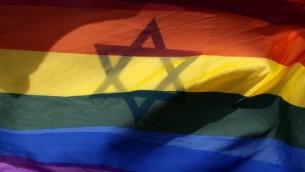 نجمة داوود على علم الفخر للمثليين (Daniel Dreifuss/Flash90)