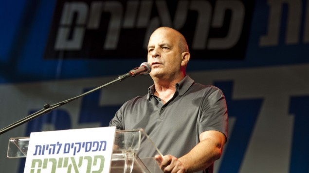 رئيس جهاز الشاباك السابق يوفال ديسكين خلال كلمة له في تل أبيب. (Tali Mayer/Flash90)