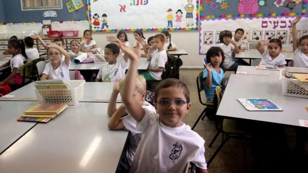 طلاب الصف الأول في مدرسة في القدس الإثنين، 1 سبتمبر، 2014. (Yossi Zamir/Flash90)