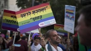 متظاهرون في مسيرة الإعتزاز بالمثليين في القدس في 18 سبتمبر، 2014. (Hadas Parush/Flash90)