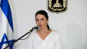 وزيرة العدل اييليت شاكيد في وزارة العدل في القدس، 17 مايو 2015 (Flash90/Dudi Vaknin, Pool)