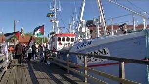 ماريان غوتنبرغ، سفينة ترفع العلم السويدي تسير على رأس القوارب المتجهة إلى قطاع  غزة، يونيو، 2015. (YouTube/Ship to Gaza Sweden)  Sweden)
