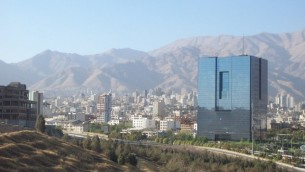 البنك المركزي الإيراني في طهران (CC BY-SA Ensie & Matthias, Flickr)
