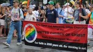 كنيسة يسوع الموحدة خلال مسيرة عام 2010 (illustrative photo: CC BY Lizard10979, Flickr)