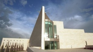 المحكمة العليا في القدس (Flash90)