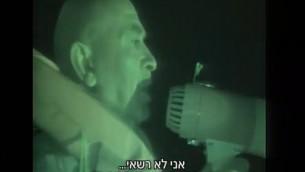 """النائب باسل غطاس (القائمة العربية المشتركة) على متن سفينة """"ماريان اوف غوتنبرغ"""" بطريقها الى غزة (screen capture: Channel 2)"""