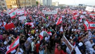 تظاهرة في ميدان الشهيد في وسط بيروت ضد عجز الطبقة السياسية وفسادها، 29 اغسطس 2015 (AFP)