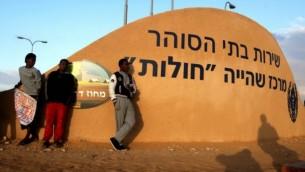 """تظاهرة لمهاجرين أفارقة خارج مركز الإحتجاز """"حولوت"""" في صحراء النقب، جنوبي إسرائيل، 17 فبراير، 2014. (FLASH90)"""