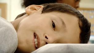 """صورة شاشة من الفيلم الوثائقي الإسرائيلي """"الحالمون الاخرون"""" (YouTube screenshot)"""