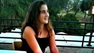شيرا بانكي يصورة التقطت في 16 نوفمبر 2013، ومأخوذة من صفحتها في الفيس بوك.